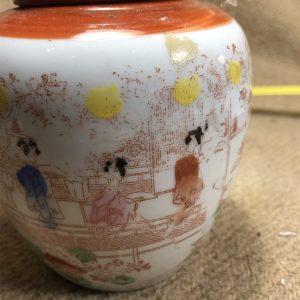 Chinese gember pot